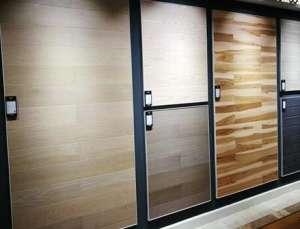 聚焦实木地暖地板,久盛新增专利18项电子尺